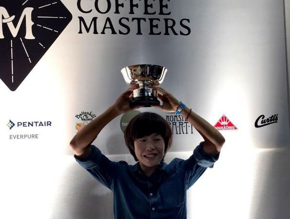 Yuko Inoue wins Coffee Masters NYC, 2016!